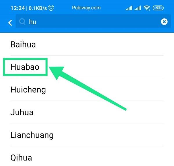 Pilih Merk Huabao